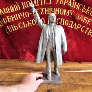 Lenin Statue (2)