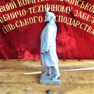 Lenin Statue (3)