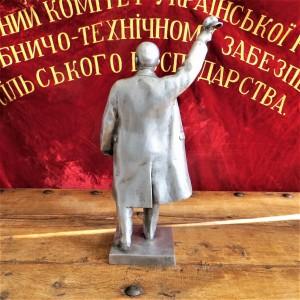 Lenin Statue (4)
