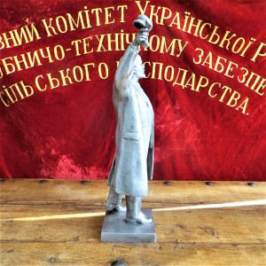 Lenin Statue (5)