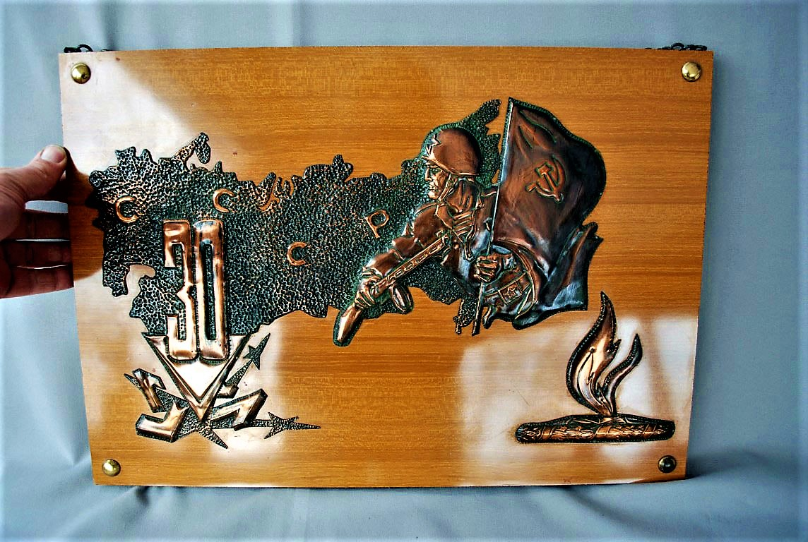 Memorial shield WWII (2)