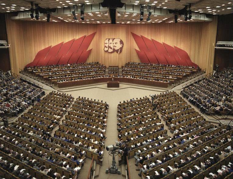 Partijcongres_SED_DDR_1986_afm765_Bundesarchiv_Bild_183-1986-0417-414