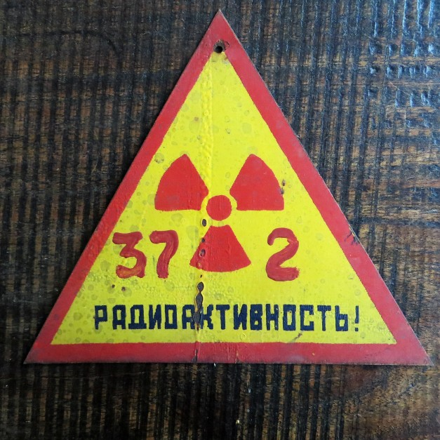 Sign Radio Active Soviet Union (2)