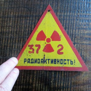 Sign Radio Active Soviet Union (3)