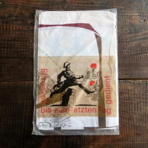 Silk Cloth Borderpatrol DDR (2)