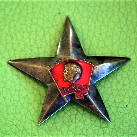 Soviet Pin Propagandaworld (2)