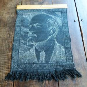 Tapestry Lenin (1)