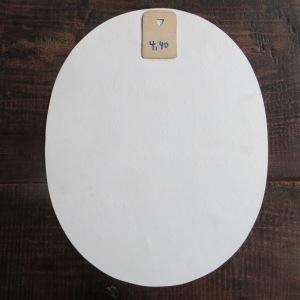 Wallpiece DDR SED (1)
