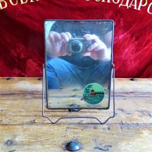 Cultural Revolution Mirror (2)
