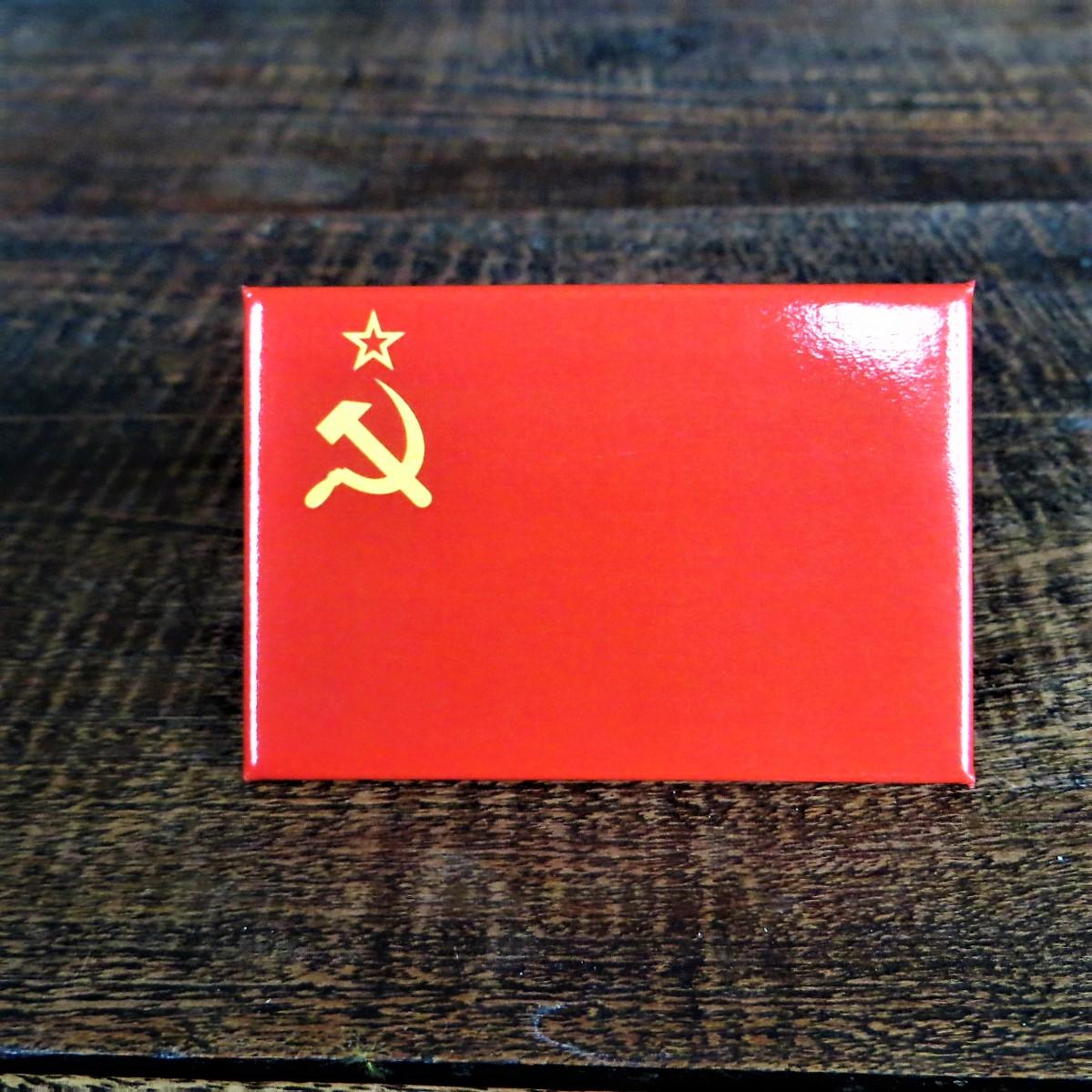 Fridge Magnet Flag Soviet Union