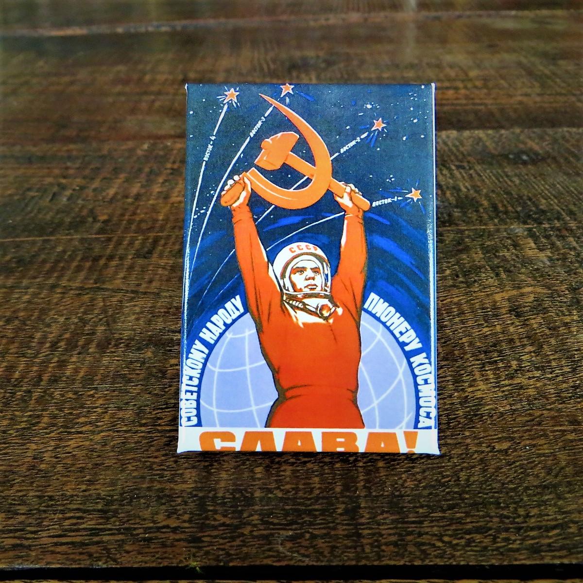 Fridge Magnet Soviet Union Space
