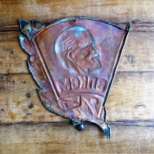 Lenin Komsomol Shield (3)