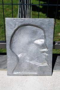 Lenin Shield (1)