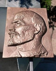 Lenin Shield (2)