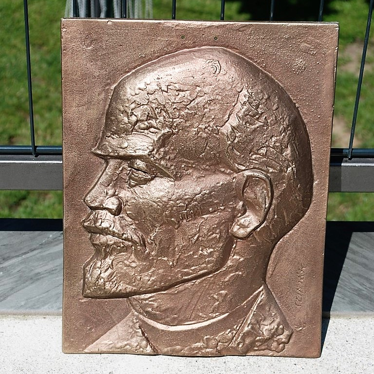 Lenin Shield (3)