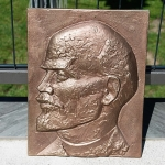 Lenin Shield (3)