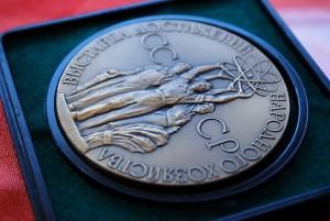 Medal CCCP (6)