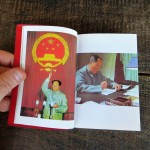 Red Book Mao (11)