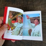 Red Book Mao (15)