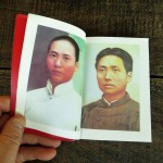 Red Book Mao (6)