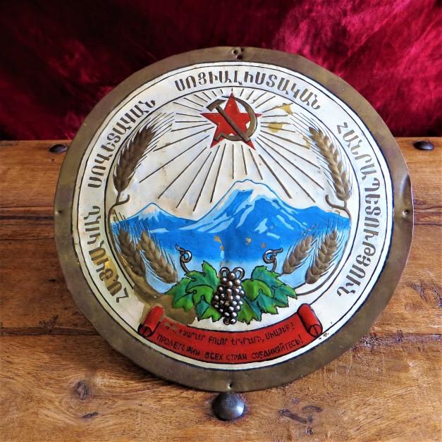 Shield Coat of Arms Armenia (2)