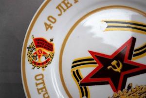 Soviet Memorial Plate WWII (2)
