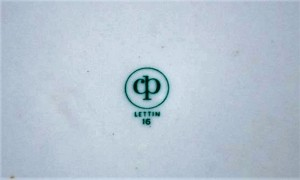 Soviet Memorial Plate WWII (5)