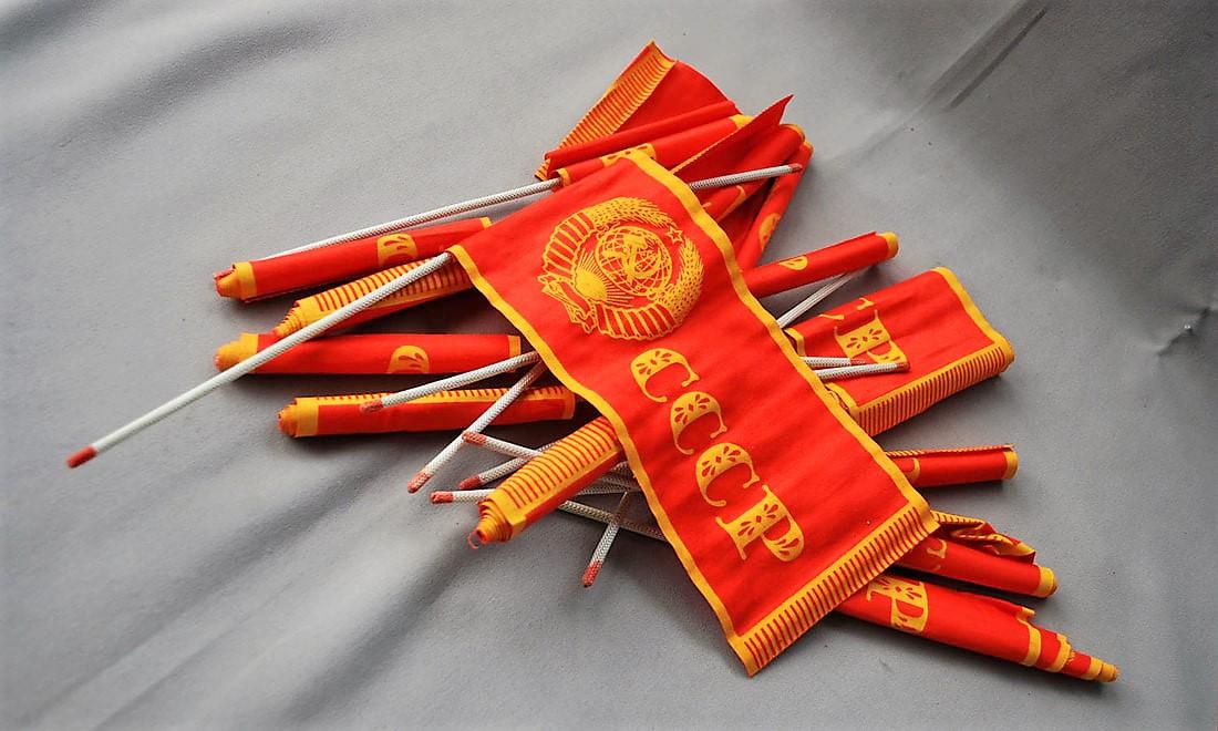 Soviet Swing Flag (1)
