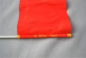 Soviet Swing Flag (3)
