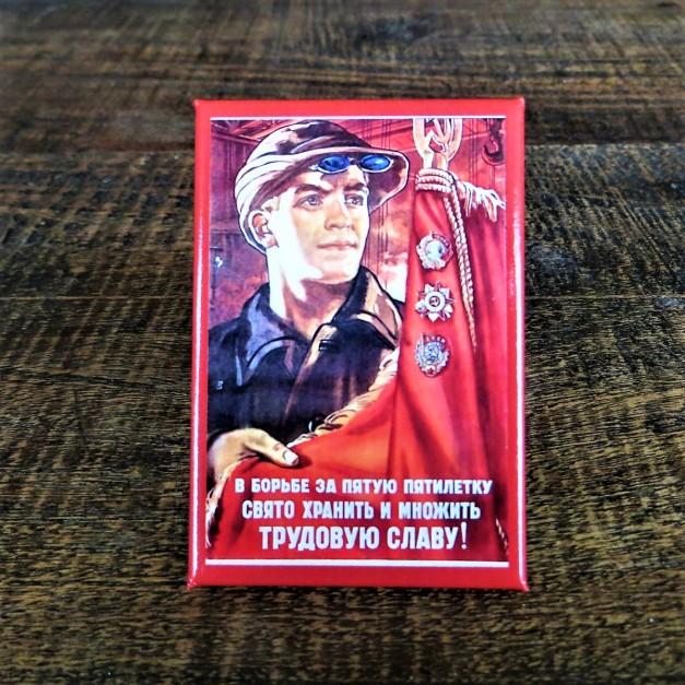 Soviet Union Fridge Magnet