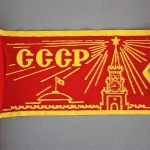 Soviet Union Parade Swing Flag (1)