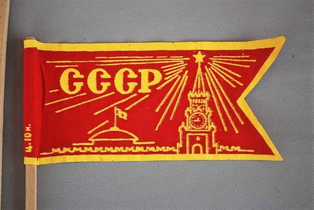 Soviet Union Parade Swing Flag (1)