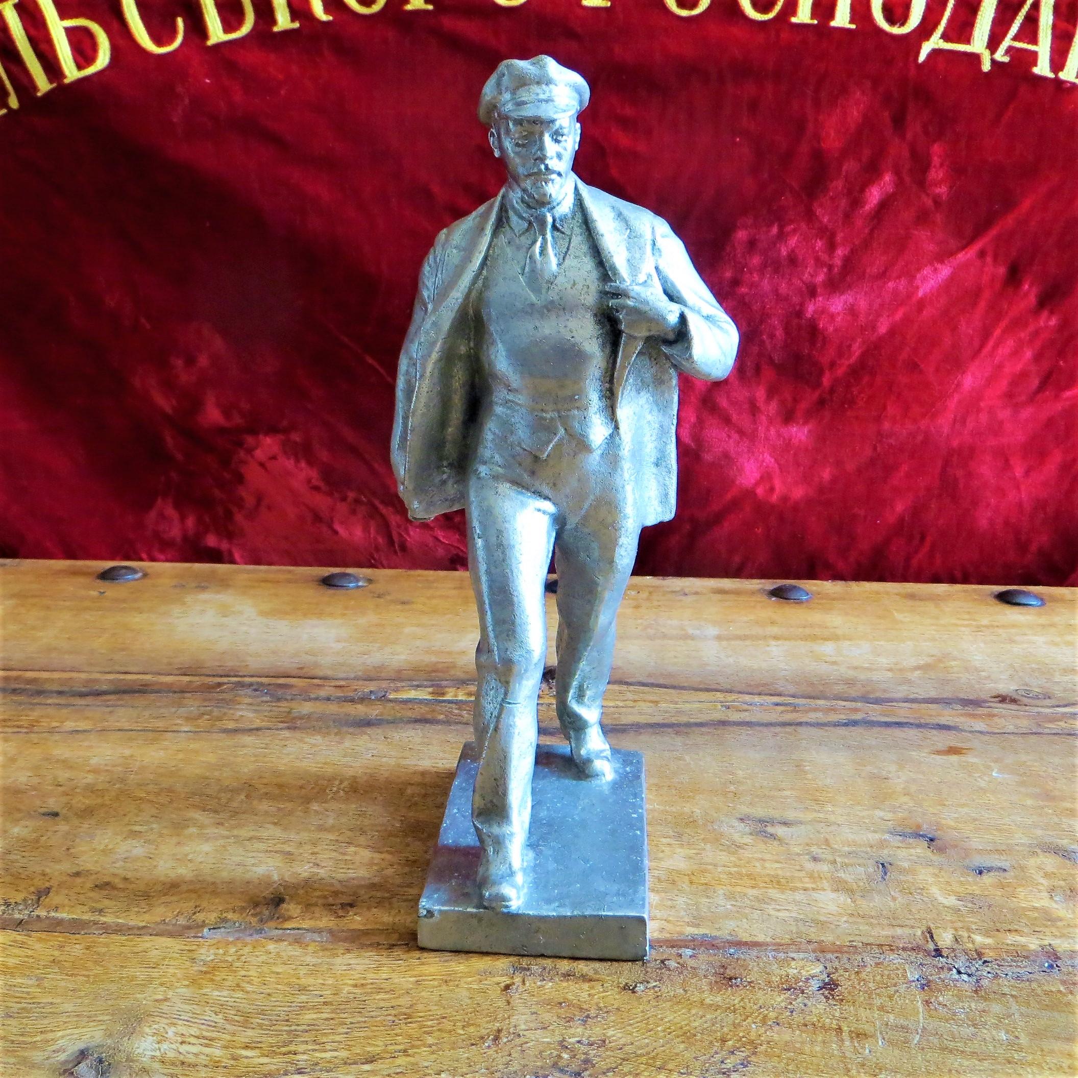 Statue Lenin (2)