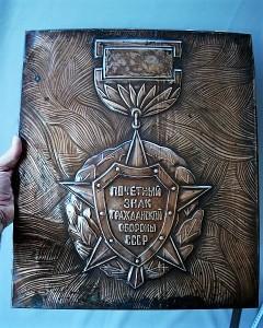 Wallpiece Soviet Union (1)