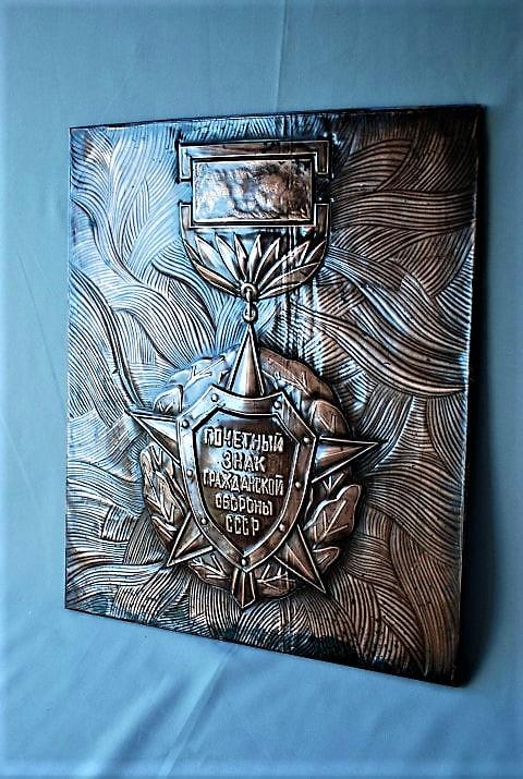 Wallpiece Soviet Union (2)