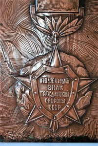 Wallpiece Soviet Union (3)