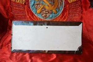 Wallpiece Soviet Union (4)