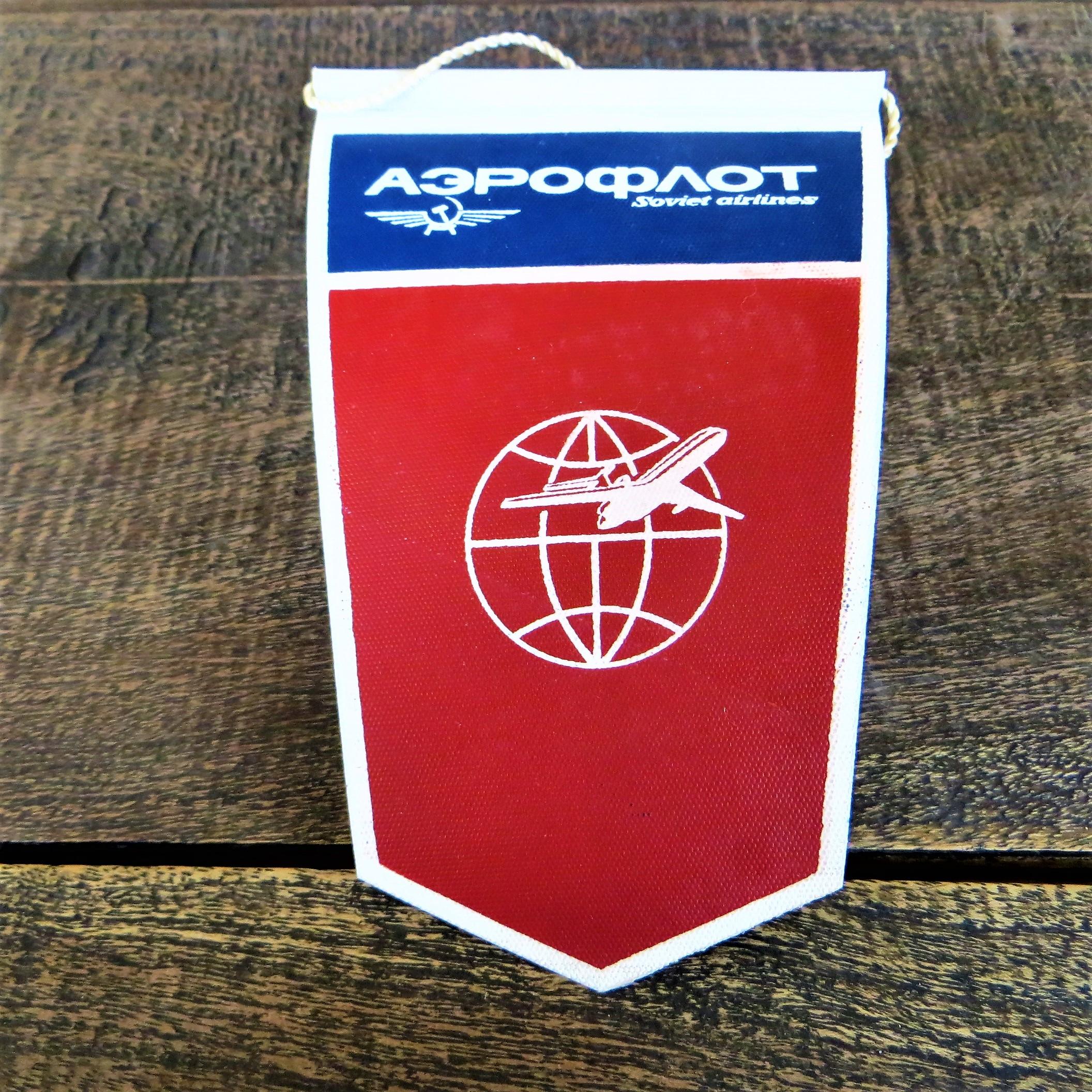 Pennant Aeroflot (1)
