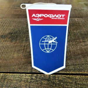 Pennant Aeroflot (2)