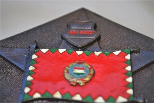 Plaque Hungarian Peoples Army (2)