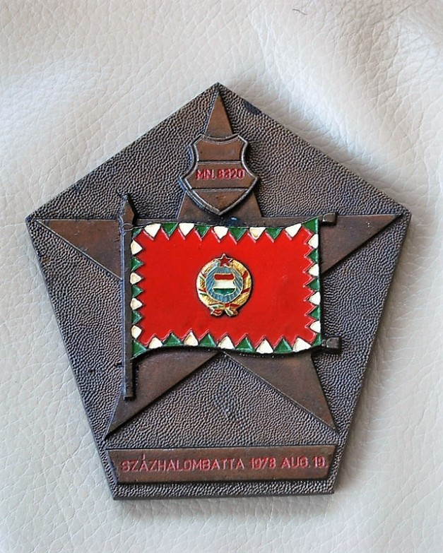 Plaque Hungarian Peoples Army (4)