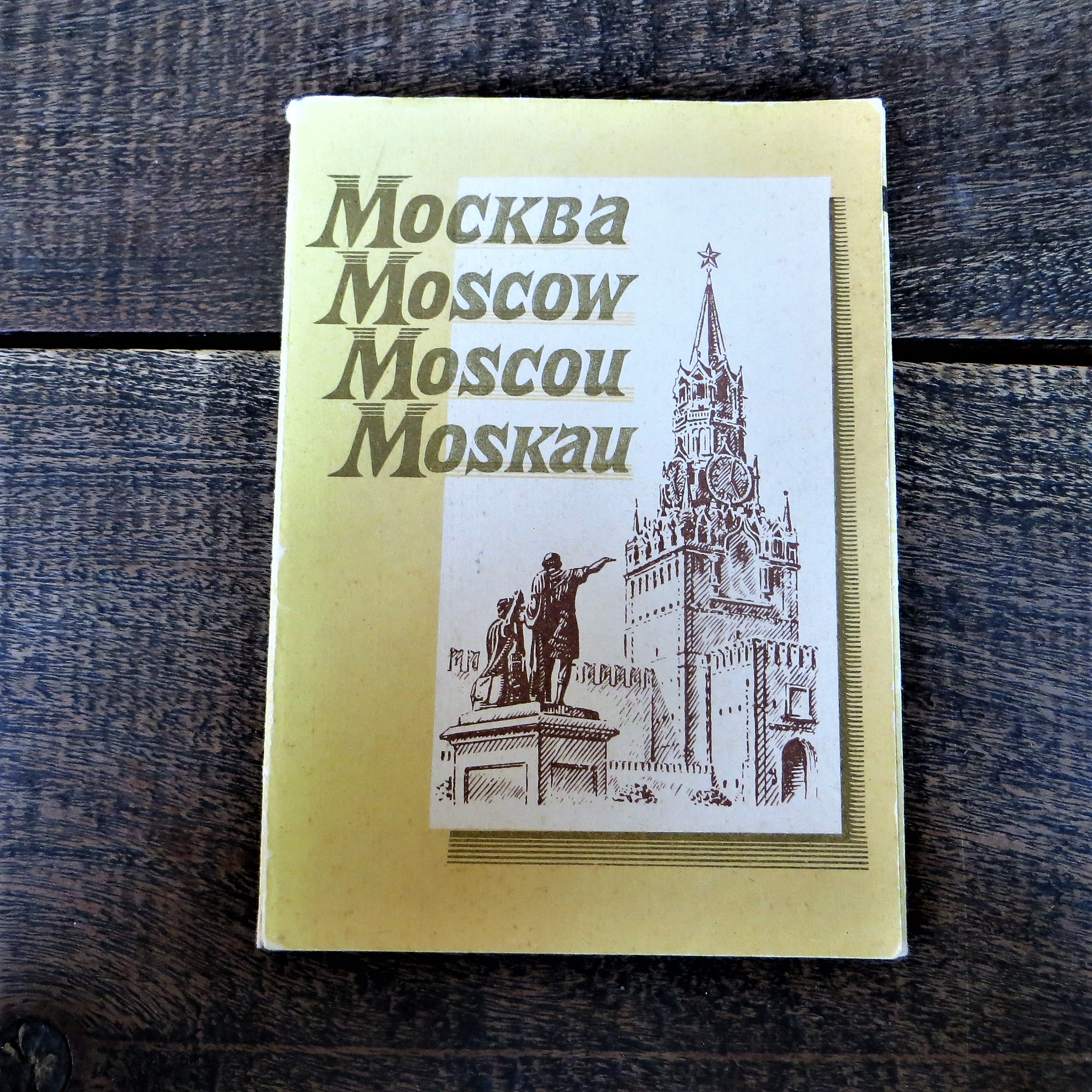 Postcard set Moscow (1)