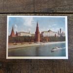 Postcard set Moscow (10)