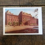 Postcard set Moscow (12)
