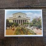 Postcard set Moscow (13)