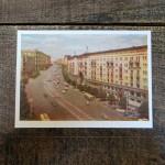 Postcard set Moscow (14)