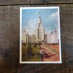 Postcard set Moscow (16)