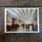 Postcard set Moscow (19)