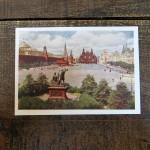 Postcard set Moscow (7)