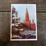 Postcard set Moscow (8)